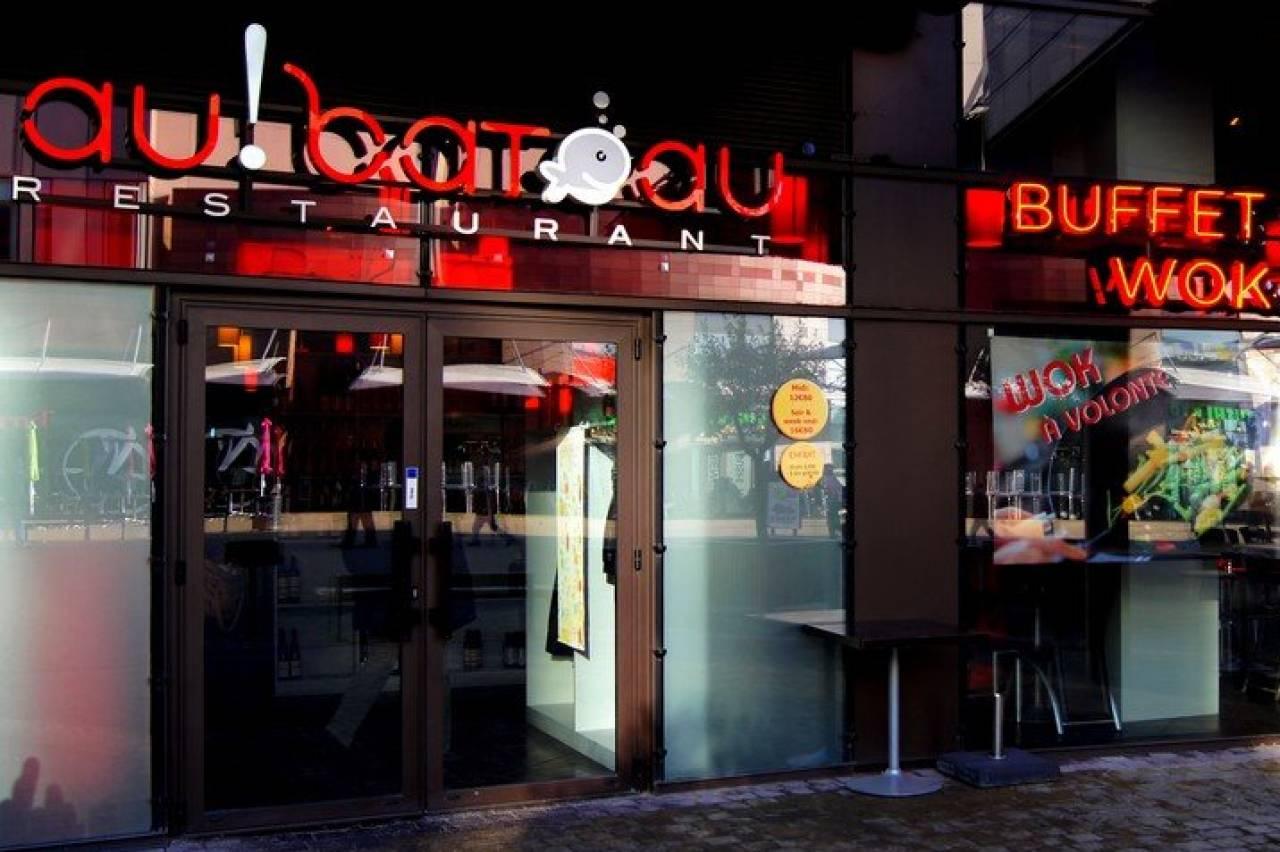 Au bateau villeneuve d 39 ascq restaurants - Restaurant au bureau villeneuve d ascq ...
